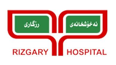 Rizgary Hospital
